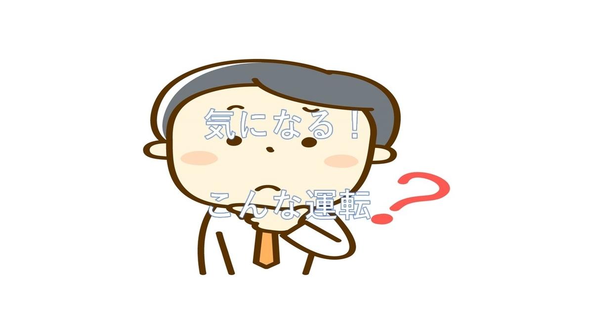 f:id:unyanzuwei:20210226212859j:plain