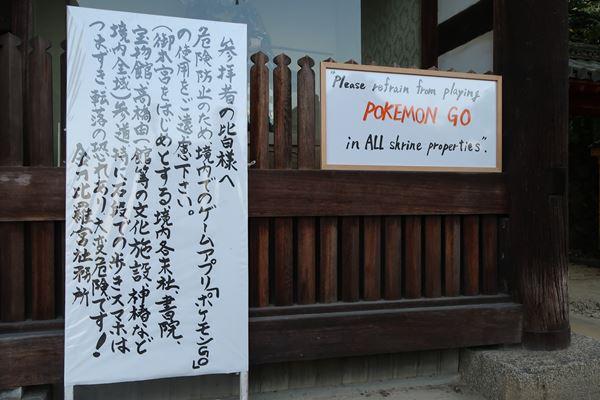 f:id:unyora-d:20161021234734j:plain