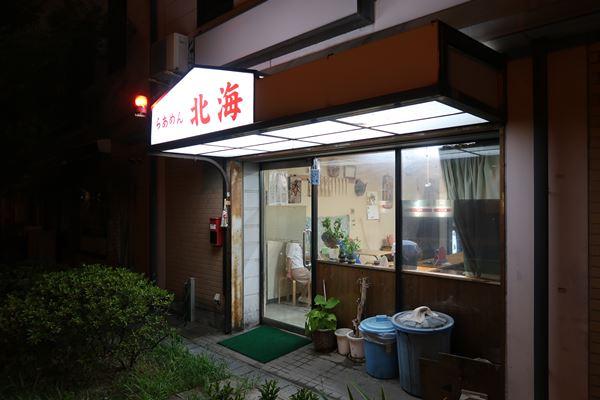 f:id:unyora-d:20161021235531j:plain