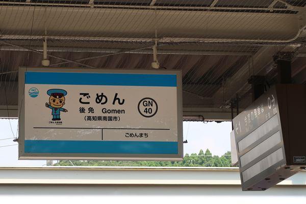 f:id:unyora-d:20161022155911j:plain
