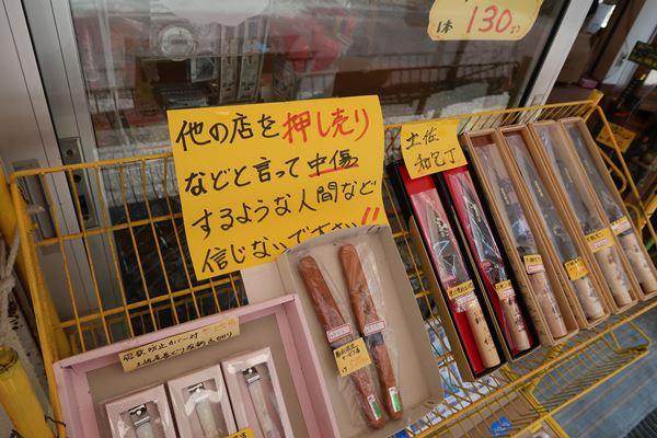 f:id:unyora-d:20161022160403j:plain