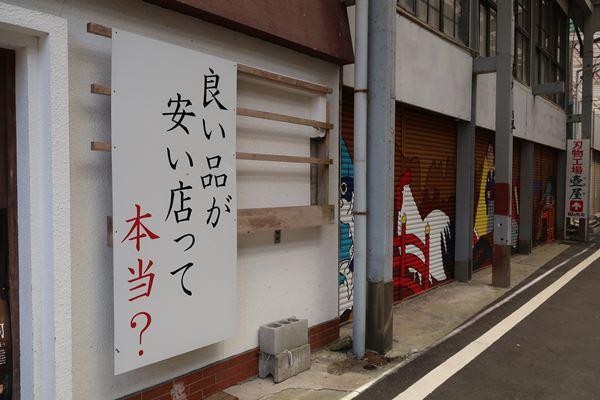 f:id:unyora-d:20161022160416j:plain