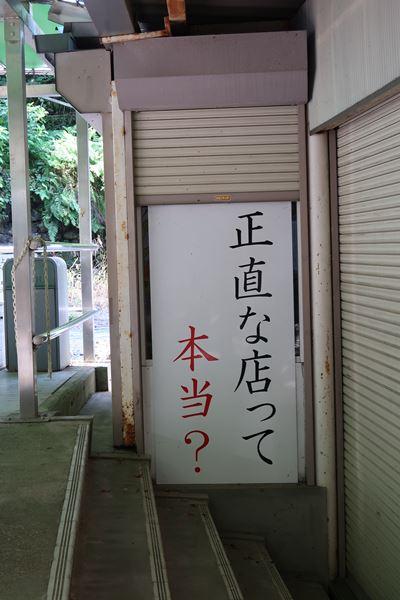 f:id:unyora-d:20161022160423j:plain