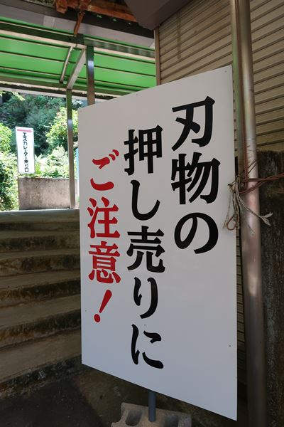 f:id:unyora-d:20161022160433j:plain
