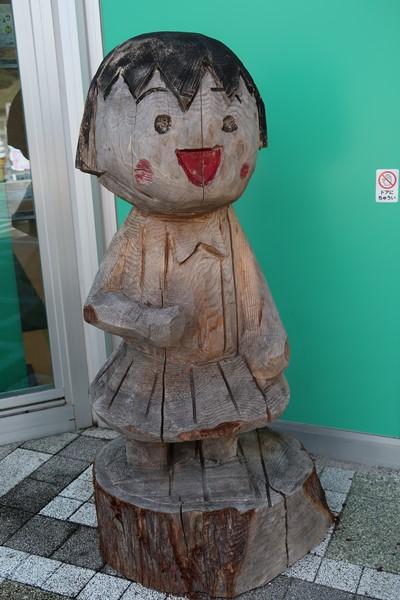 f:id:unyora-d:20161022164322j:plain