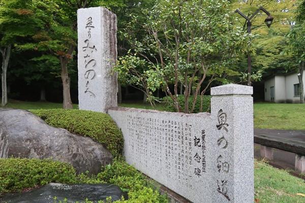 f:id:unyora-d:20170111030610j:plain