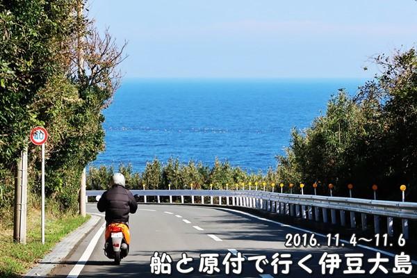 f:id:unyora-d:20170301234550j:plain