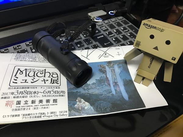 f:id:unyora-d:20170321015610j:plain
