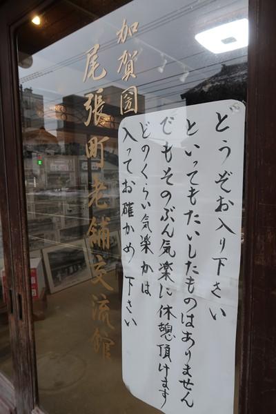 f:id:unyora-d:20170407000945j:plain