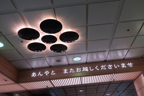 f:id:unyora-d:20170407001019j:plain