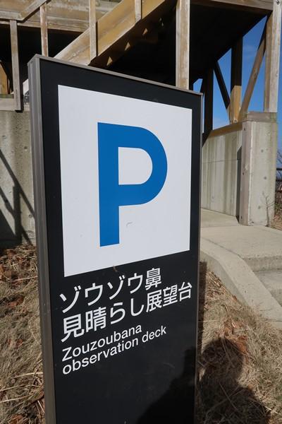f:id:unyora-d:20170409173005j:plain