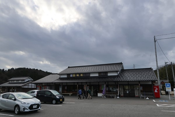 f:id:unyora-d:20170409175025j:plain