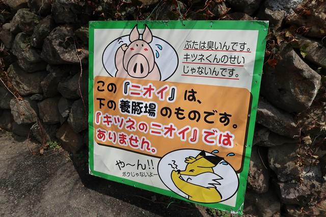 f:id:unyora-d:20170416215132j:plain