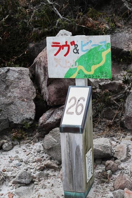 f:id:unyora-d:20170611222945j:plain