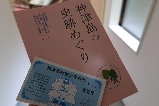 f:id:unyora-d:20170612194100j:plain