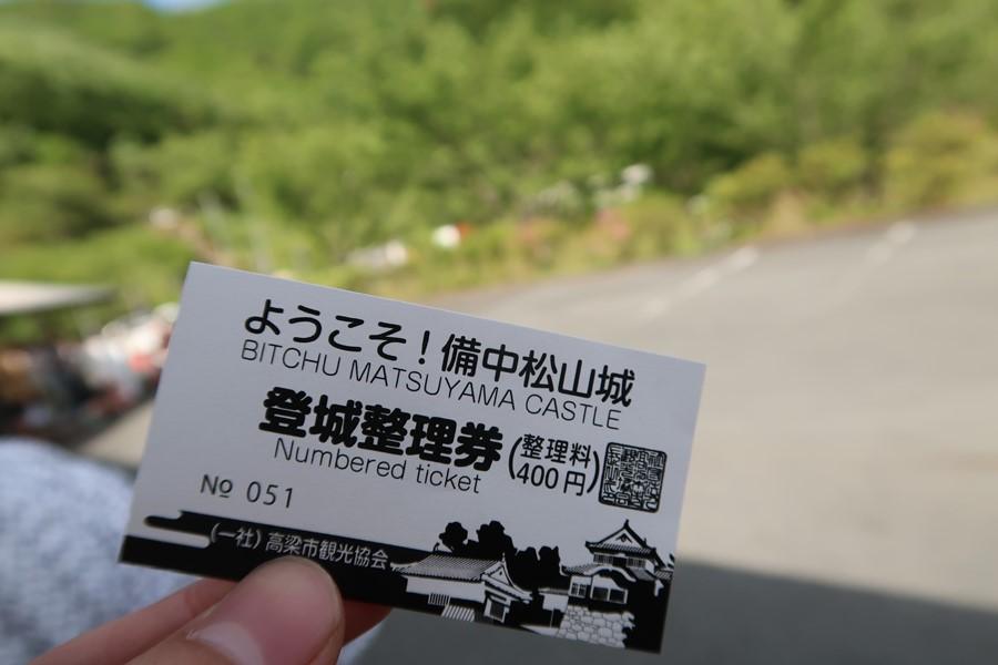 f:id:unyora-d:20170804053012j:plain
