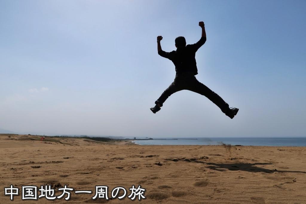 f:id:unyora-d:20170805021724j:plain