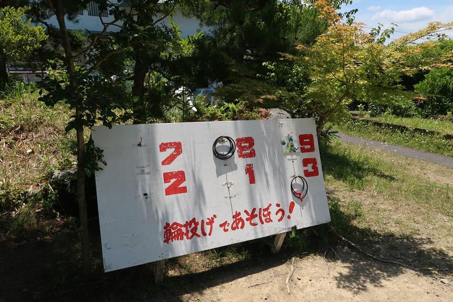 f:id:unyora-d:20170820114046j:plain