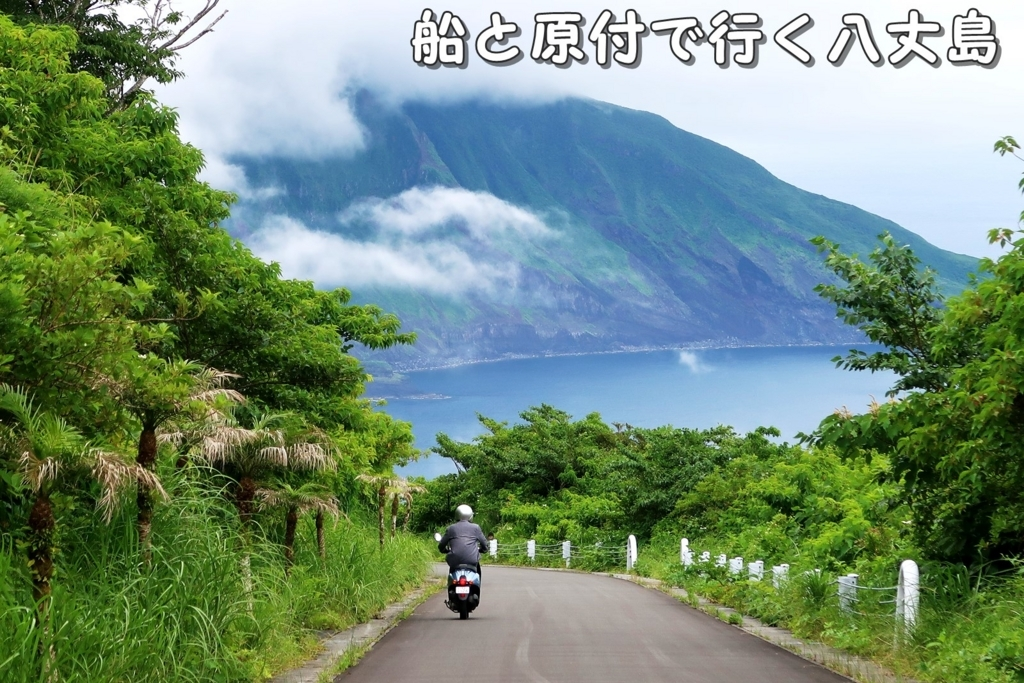 f:id:unyora-d:20170902173641j:plain