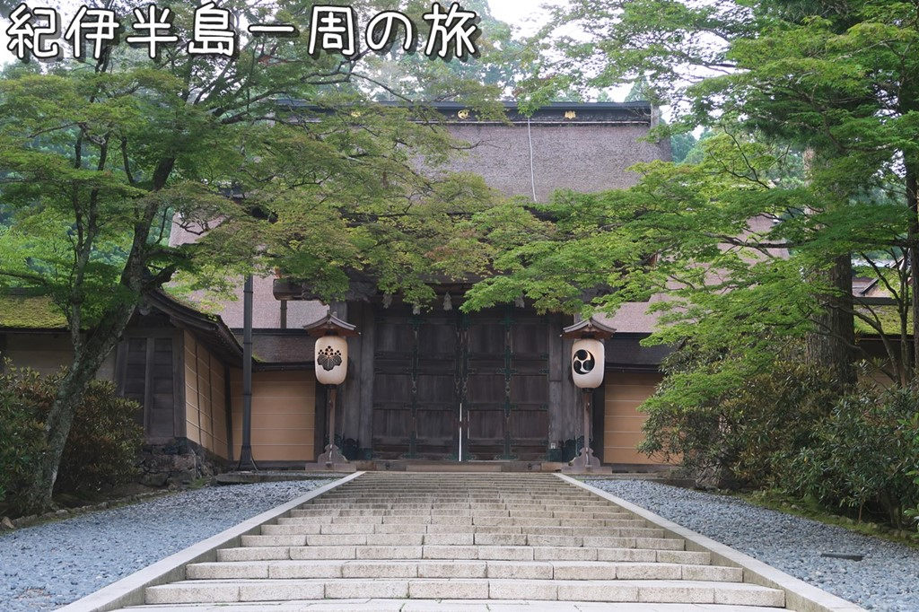 f:id:unyora-d:20171011002747j:plain