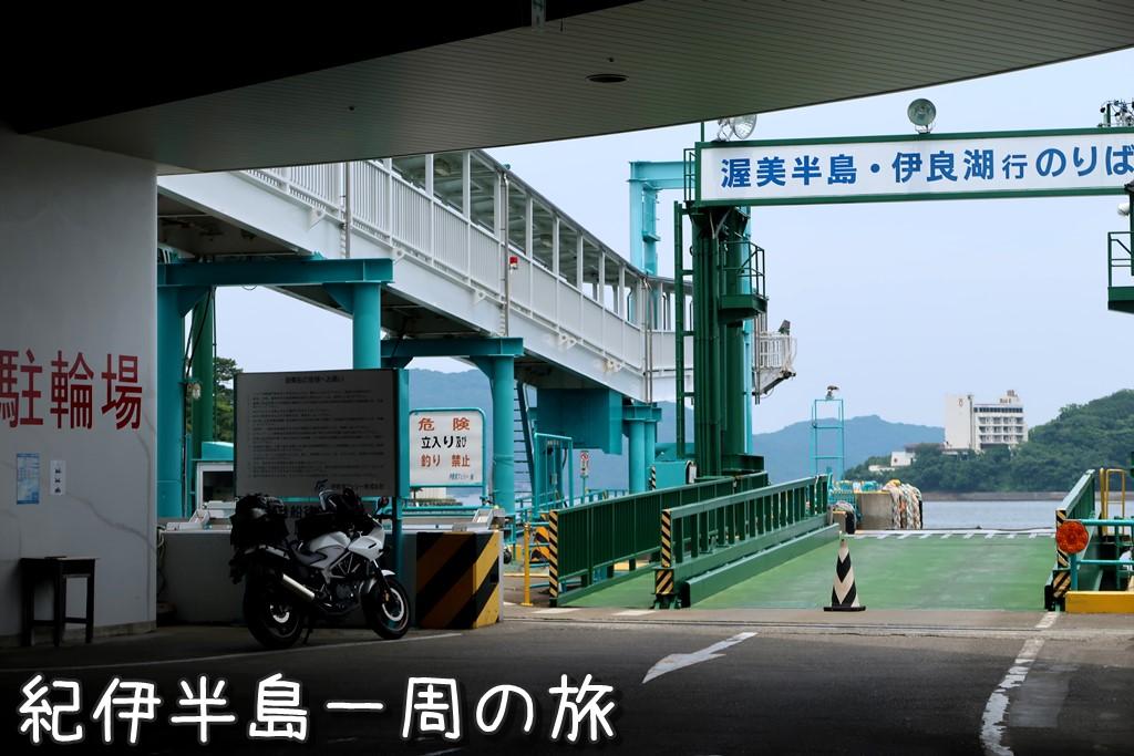 f:id:unyora-d:20171013211624j:plain