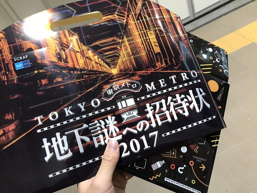 f:id:unyora-d:20171121222942j:plain