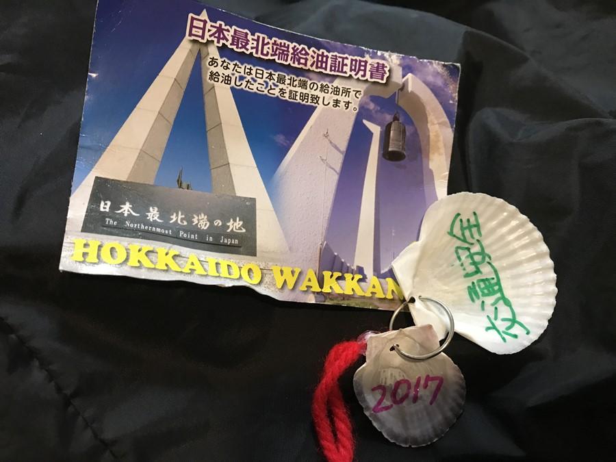 f:id:unyora-d:20171229135448j:plain