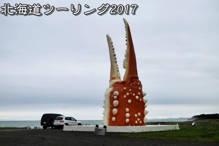 f:id:unyora-d:20171229141017j:plain