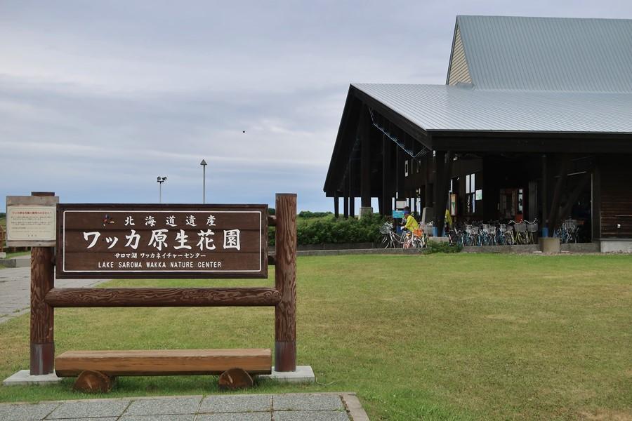 f:id:unyora-d:20171229141358j:plain