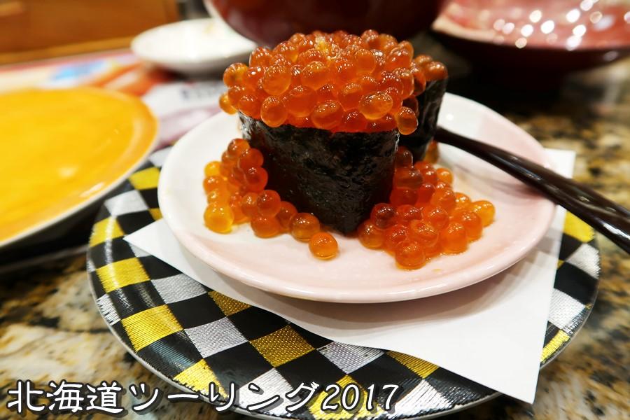 f:id:unyora-d:20171229220150j:plain