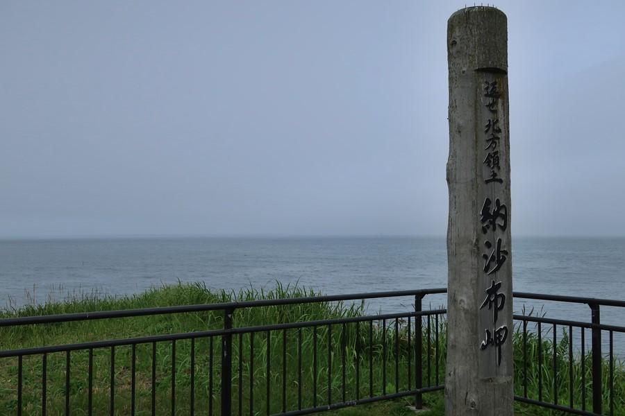 f:id:unyora-d:20171229220836j:plain