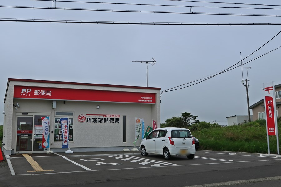 f:id:unyora-d:20171229221102j:plain