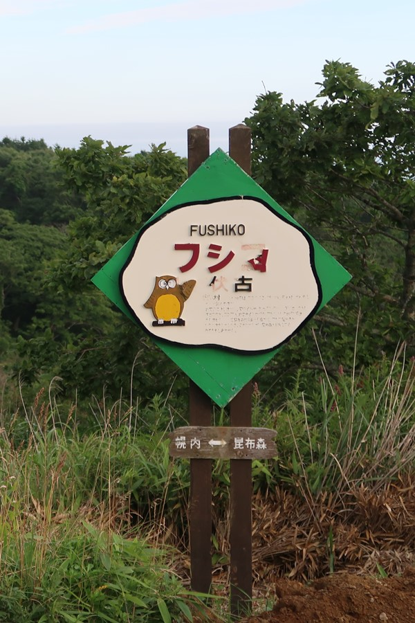 f:id:unyora-d:20171229221838j:plain