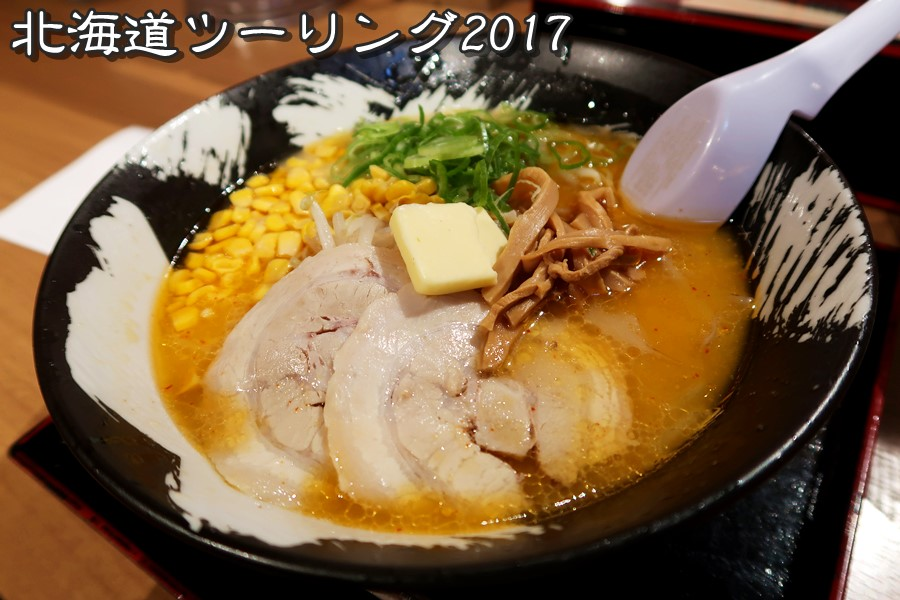 f:id:unyora-d:20171229223249j:plain