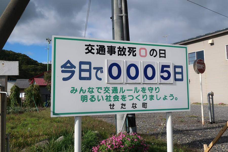 f:id:unyora-d:20171229235757j:plain