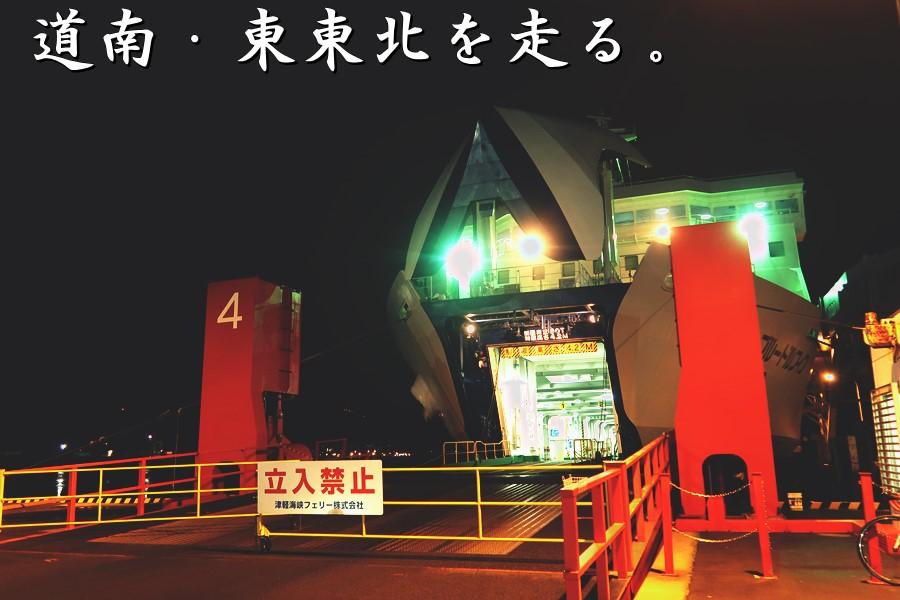 f:id:unyora-d:20171230014121j:plain