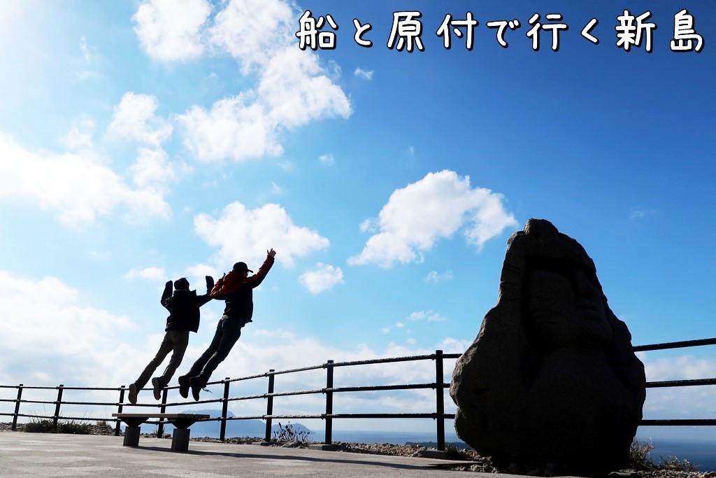 f:id:unyora-d:20180304035155j:plain