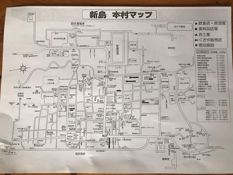 f:id:unyora-d:20180304040100j:plain