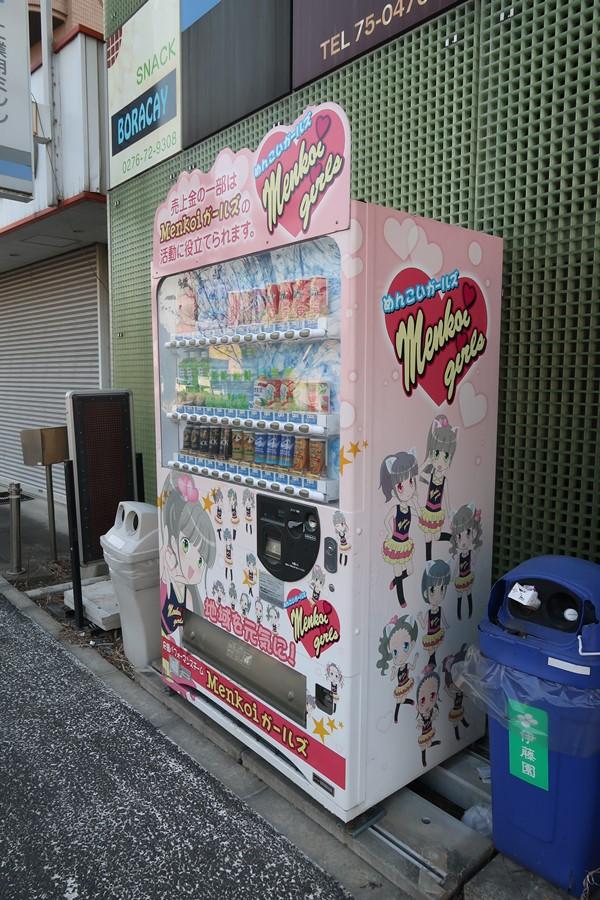 f:id:unyora-d:20180402014648j:plain