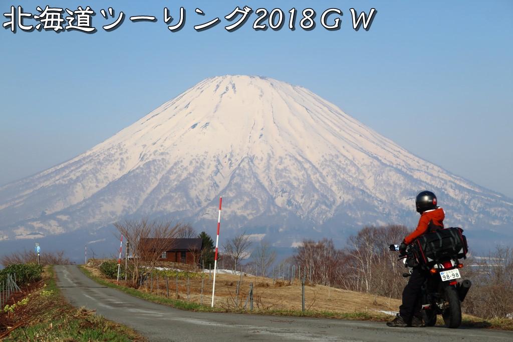 f:id:unyora-d:20180930171611j:plain