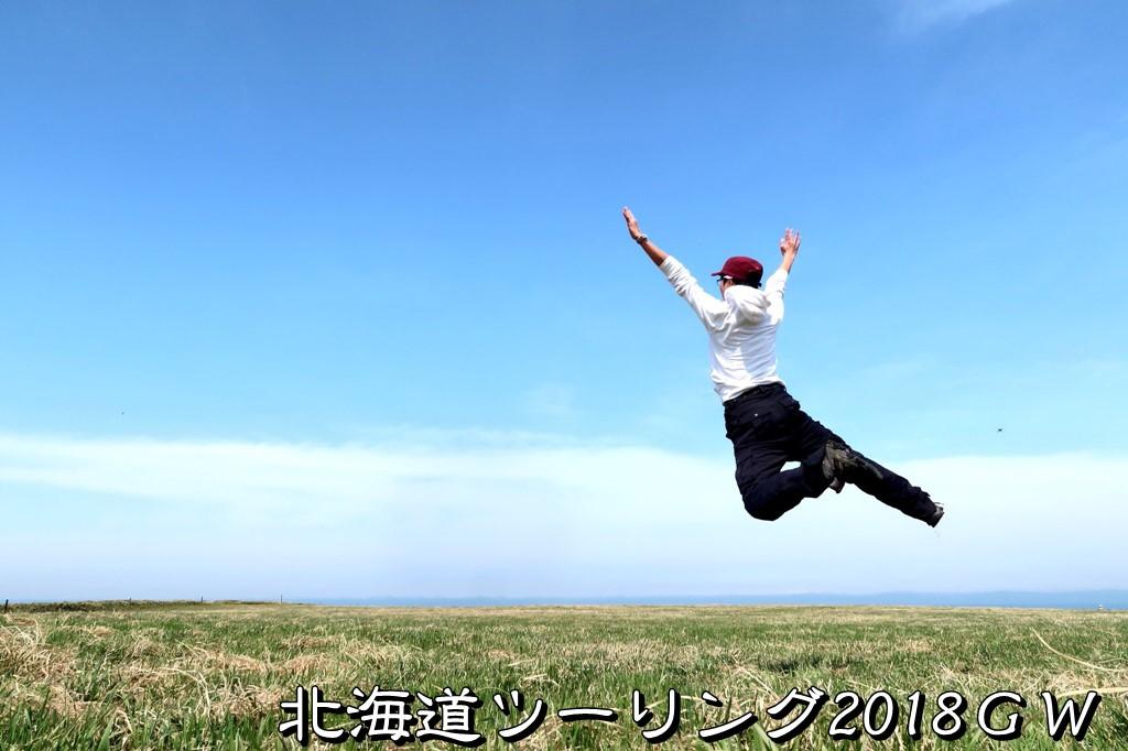 f:id:unyora-d:20180930221700j:plain