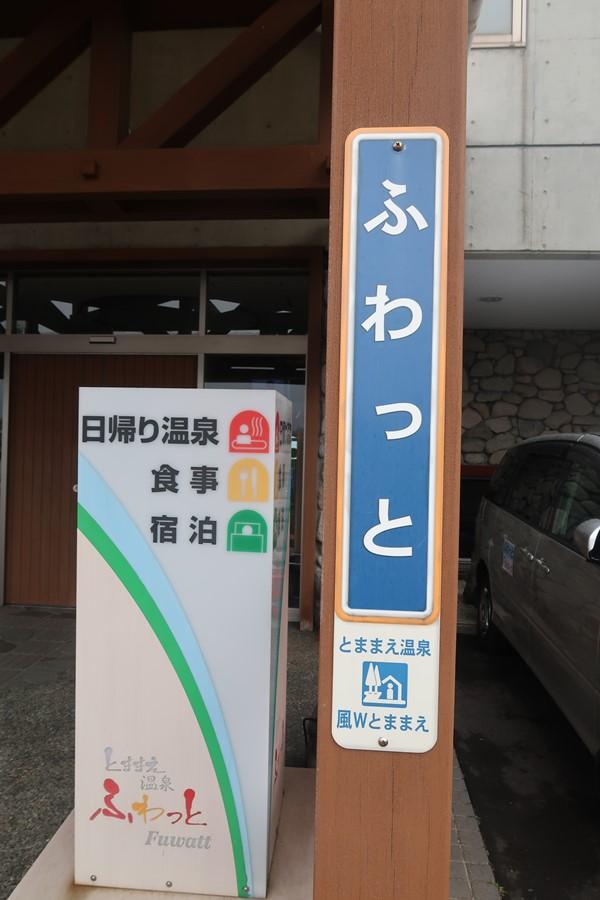 f:id:unyora-d:20180930222320j:plain