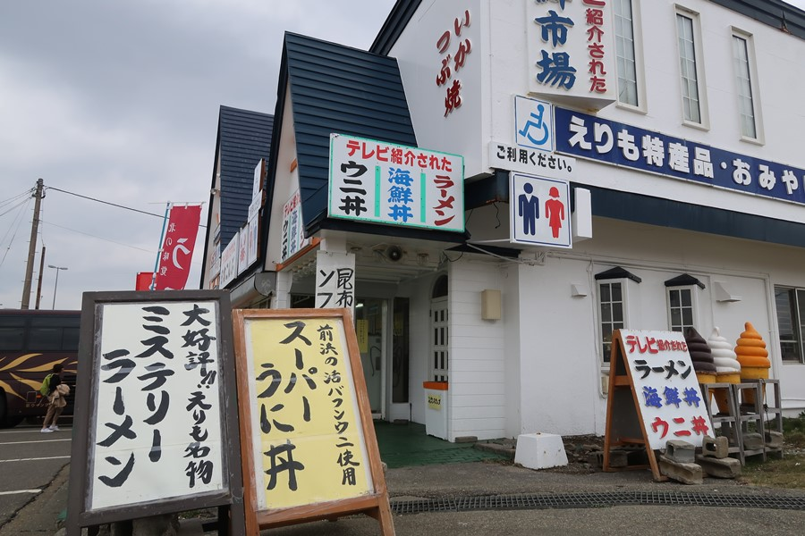 f:id:unyora-d:20181002015036j:plain