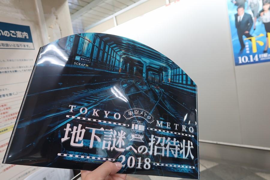 f:id:unyora-d:20181015233235j:plain