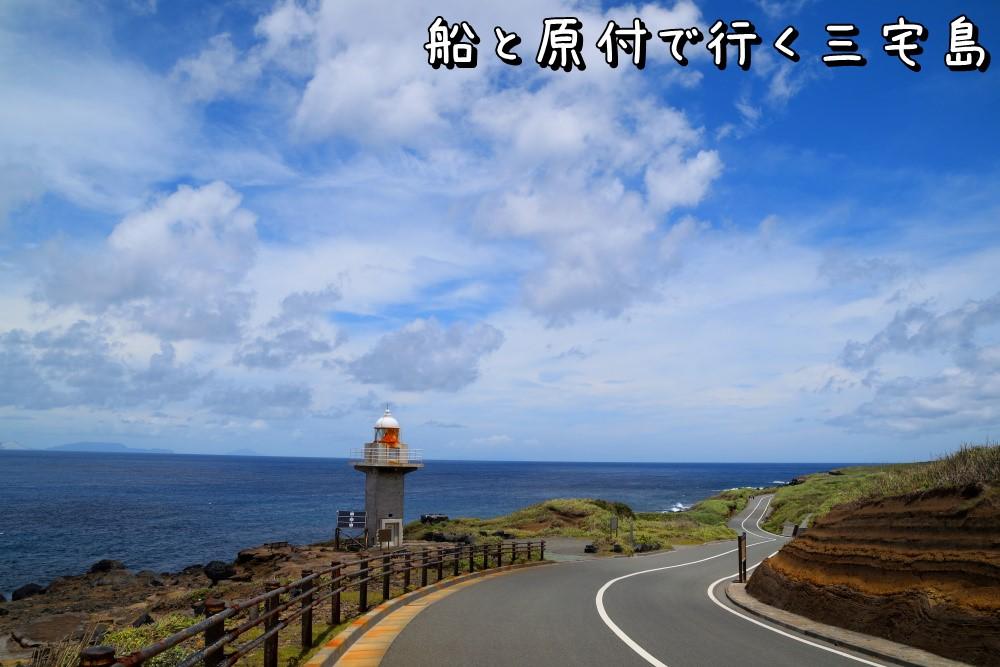 f:id:unyora-d:20181029022511j:plain