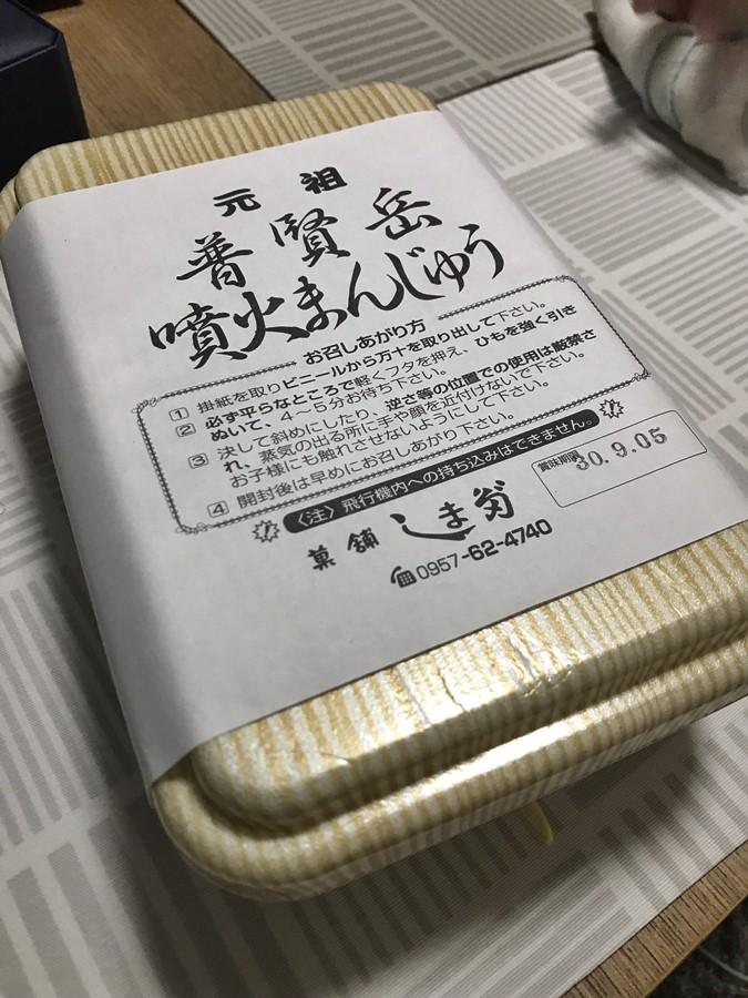 f:id:unyora-d:20190224003709j:plain