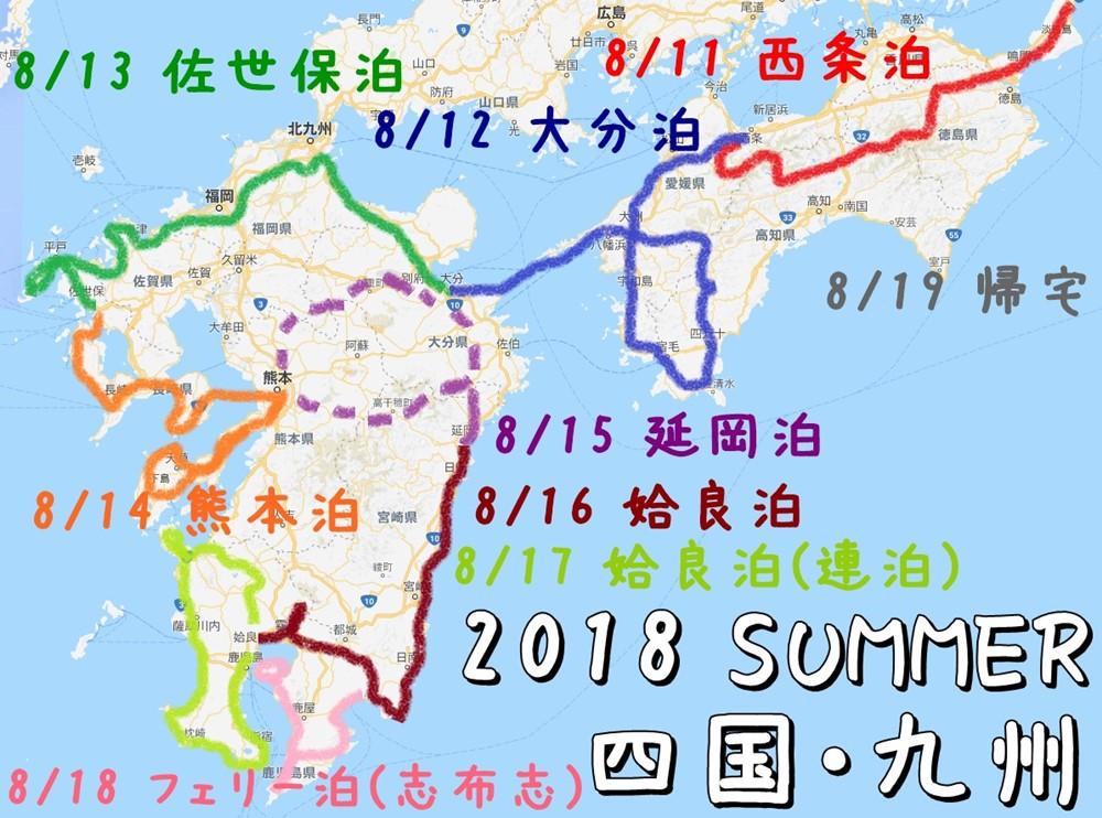 f:id:unyora-d:20190302011345j:plain