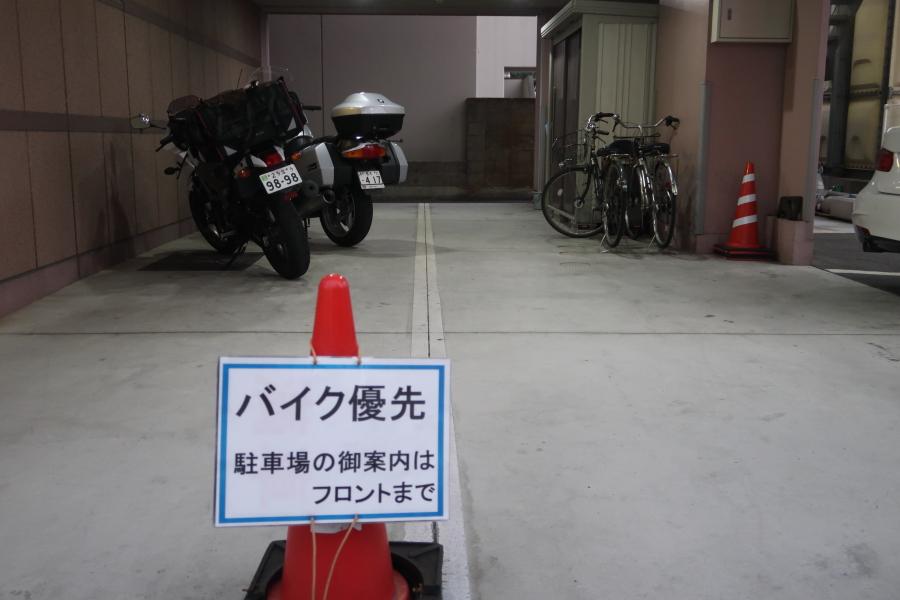 f:id:unyora-d:20190302012310j:plain