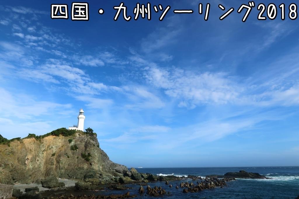 f:id:unyora-d:20190302124740j:plain