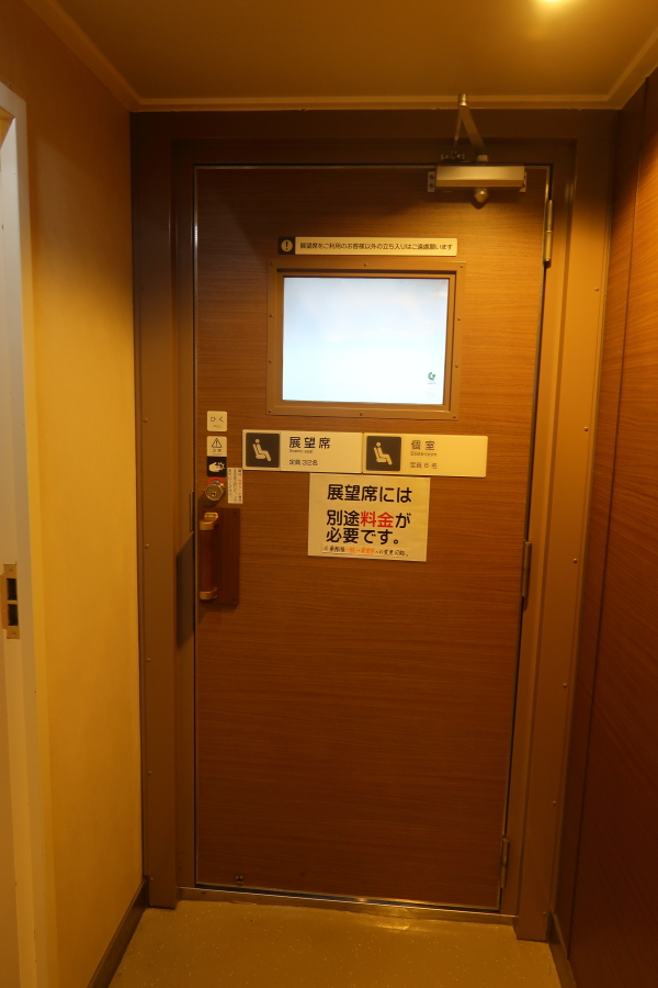 f:id:unyora-d:20190302130213j:plain